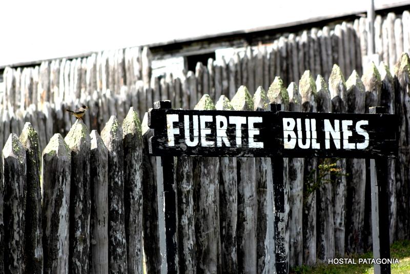 fuerte-bulnes-patagonia01